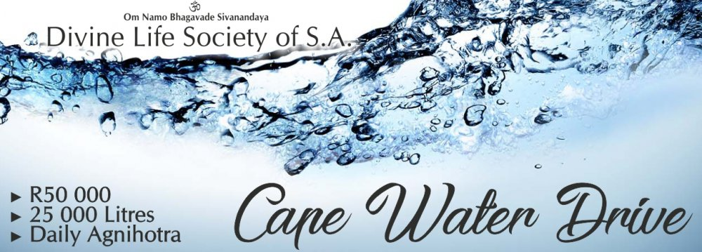 Cape Province Water Drive
