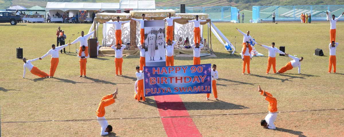 90th Birth Anniversary Celebrations of Swami Sahajananda