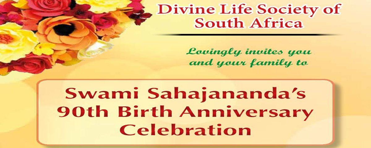 Divine Life Society Celebrates Swami Sahajananda's 90th Birth Anniversary