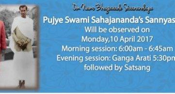 Report: Pujya Swami Sahajananda's 61st Sannyas Anniversary