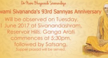 Sri Swami Sivananda's 93rd Sannyas Anniversary