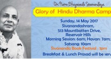 Report: Glory of Hindu Dharma Campaign: Reservoir Hills