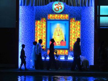 Darshan at Ganga Rani