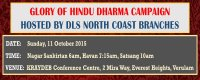North Coast Hindu Dharma Campaign