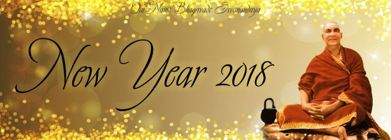 Wishing you a blessed and happy 2018