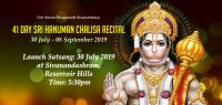 Report: Launch of 41 Day Sri Hanuman Chalisa Recital 2019