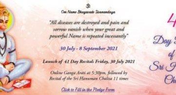 Report: Launch of 41 Day Sri Hanuman Chalisa Recital (Jul - Sept 2021)