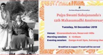 Report: Pujya Swami Sahajananda's 12th Mahasamadhi Anniversary