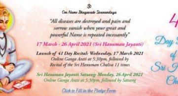 Launch of 41 Day Sri Hanuman Chalisa Recital 2021