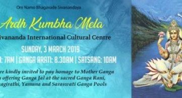 Report: Ardh Kumbha Mela