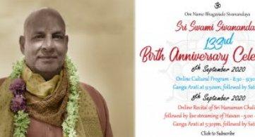 Report: Sri Swami Sivananda's 133rd Birth Anniversary