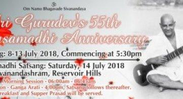 Report: Sri Swami Sivananda's 55th Mahasamadhi Anniversary